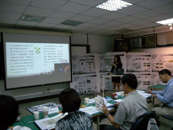 景觀設計課程3.JPG