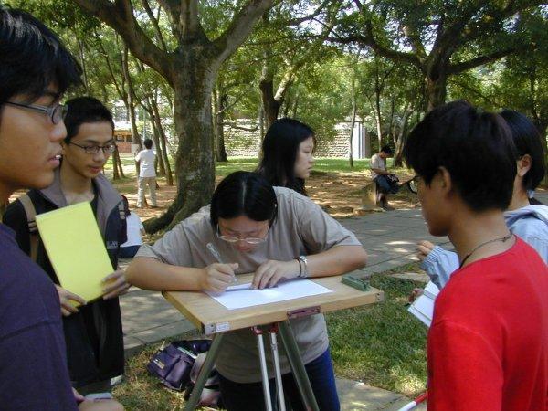 測量學課程.JPG