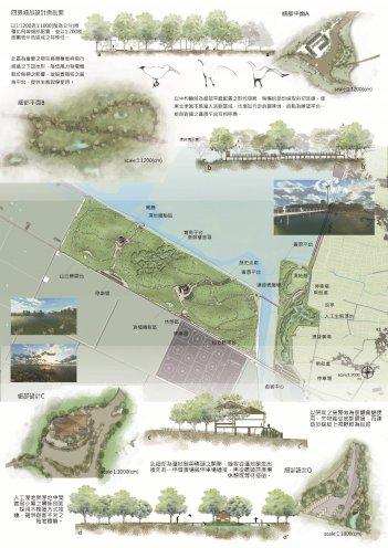 2-景觀優秀賞第三名顏培如3.jpg