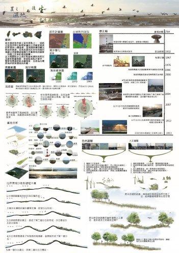 2-景觀優秀賞第三名顏培如1.jpg