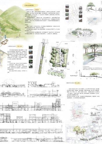 最佳鄉村及藝術空間景觀設計獎-蔡佩芳,司婉菱2.jpg
