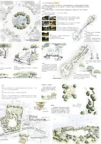 最佳鄉村及藝術空間景觀設計獎-蔡佩芳,司婉菱3.jpg