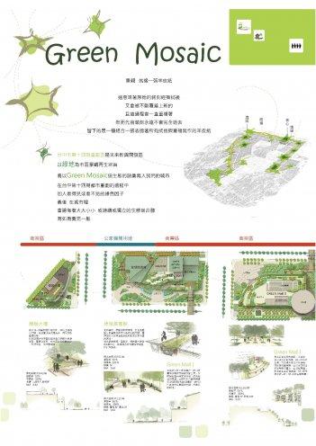 最佳生態空間景觀設計獎-李方筠,鄭伊廷,李曉彤1.jpg