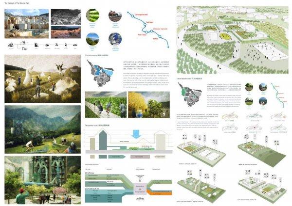 自然.人間系の第四世代09.jpg