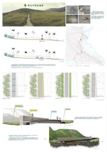 蘭嶼東岸生態與達悟族生活空間廊道規劃設計2.jpg