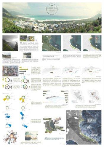 蘭嶼東岸生態與達悟族生活空間廊道規劃設計1.jpg