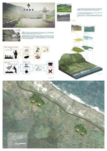 蘭嶼東岸生態與達悟族生活空間廊道規劃設計3.jpg