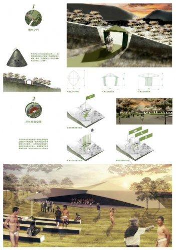 蘭嶼東岸生態與達悟族生活空間廊道規劃設計7.jpg