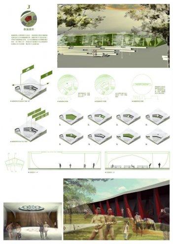 蘭嶼東岸生態與達悟族生活空間廊道規劃設計8.jpg