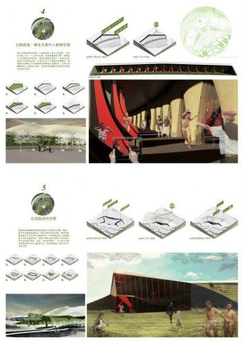 蘭嶼東岸生態與達悟族生活空間廊道規劃設計9.jpg