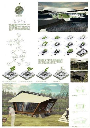 蘭嶼東岸生態與達悟族生活空間廊道規劃設計10.jpg