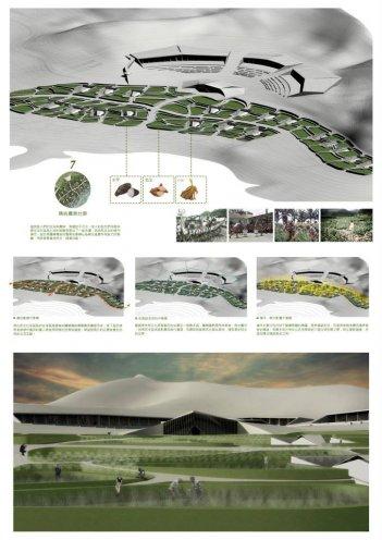 蘭嶼東岸生態與達悟族生活空間廊道規劃設計11.jpg