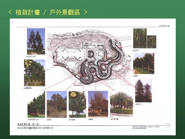 slide__3_.jpg