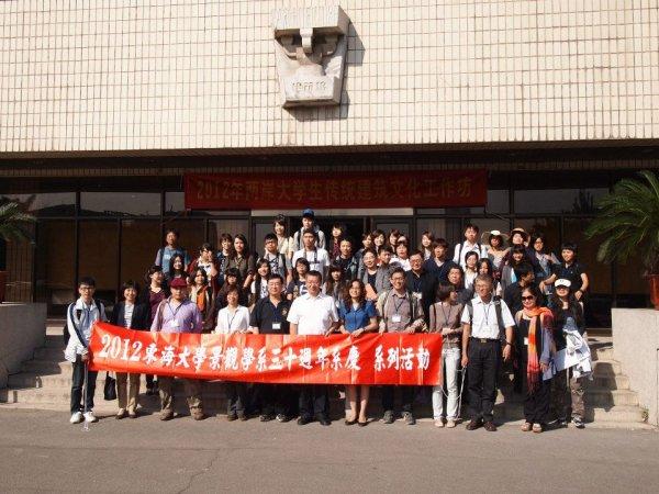 2012參與大陸天津大學建築學院舉辦之活動.jpg