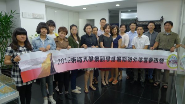 2012中國大陸上海進行移地教學-3.jpg