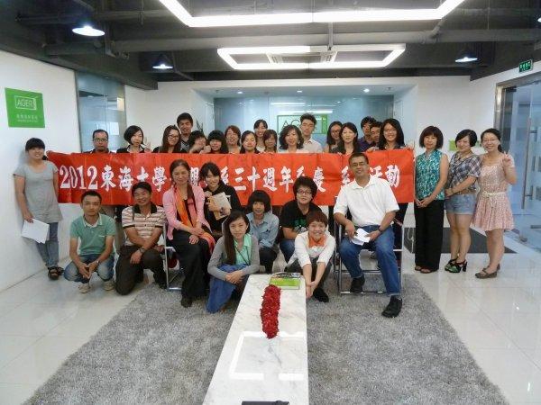 2012中國大陸上海進行移地教學-2.JPG
