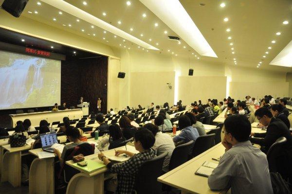 1-研討會會場.JPG