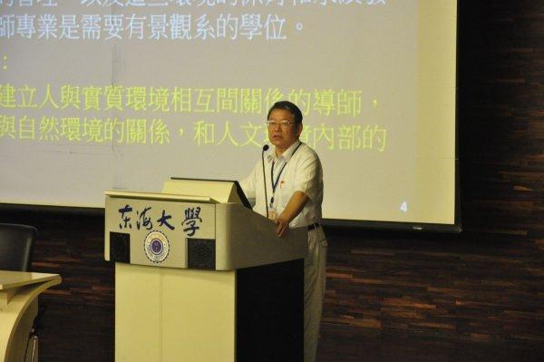 專題演講-景觀教學的使命與變遷-主講人曹正教授2.JPG