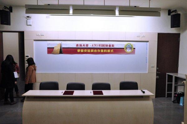 01-簽約場地1.JPG