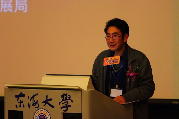 臺灣大道論壇 (78).JPG