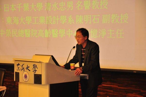 主題一主持人:東海大學工業設計學系王中行系主任.JPG