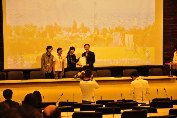頒獎2.JPG