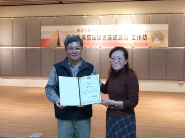 1218-林敏郎先生談東海校園規劃及雨水管理系統2.JPG