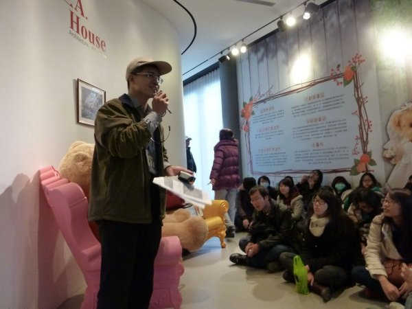 1220-戶外參訪及校外現場教學-秋紅谷2.JPG