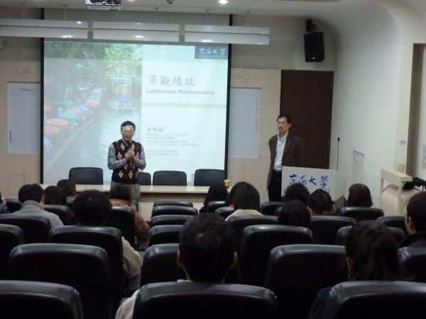 1221-李明翰副教授演講-景觀績效.JPG