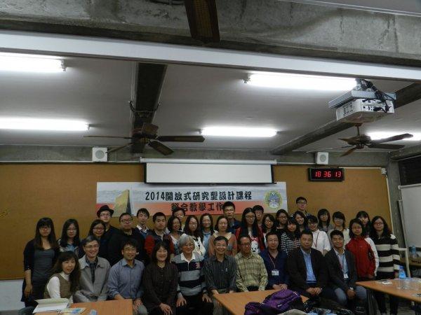 東海大學 (9).JPG