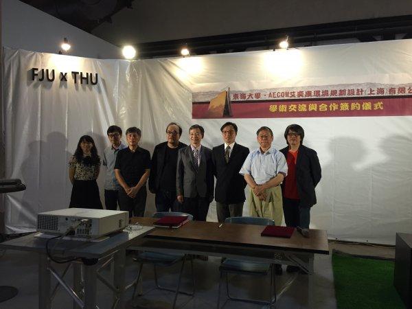 0605aecom合作簽約 (2).JPG