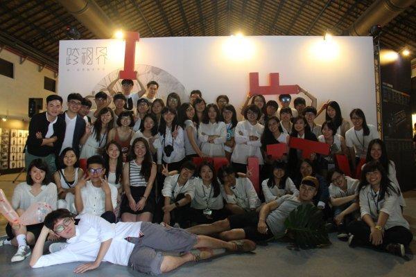 ending (1).JPG