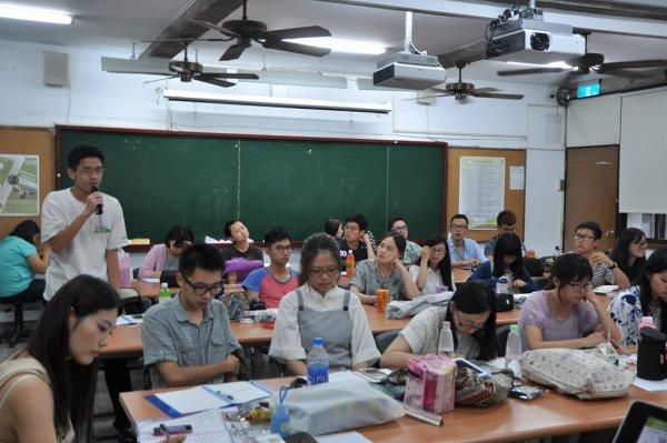 7月20日-綜合討論 (5).JPG