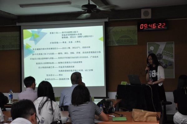 7月24日學員簡報 (1).JPG