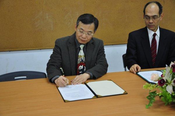 簽訂MOU (8).JPG