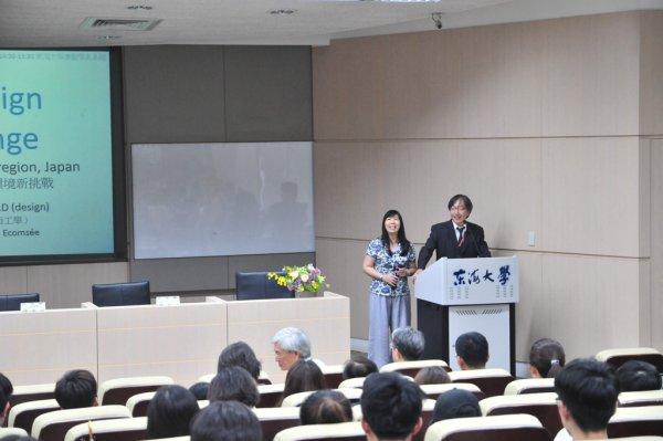 人居環境的新挑戰研討會 (21).jpg