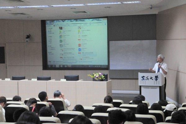 人居環境的新挑戰研討會 (23).jpg