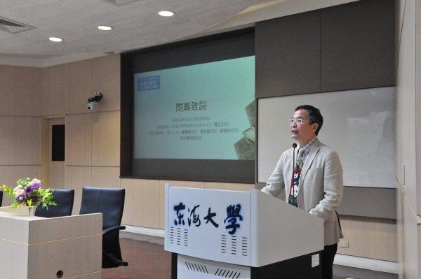 人居環境的新挑戰研討會 (28).jpg