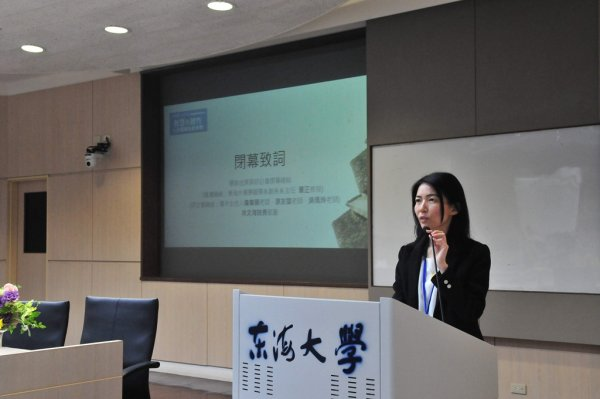 人居環境的新挑戰研討會 (30).jpg
