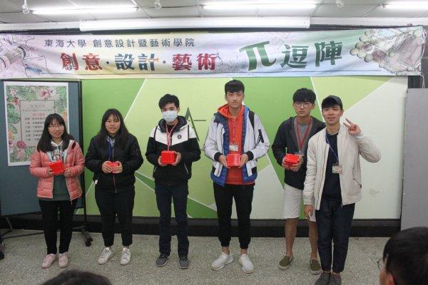 2018寒假輕營隊 (28).JPG