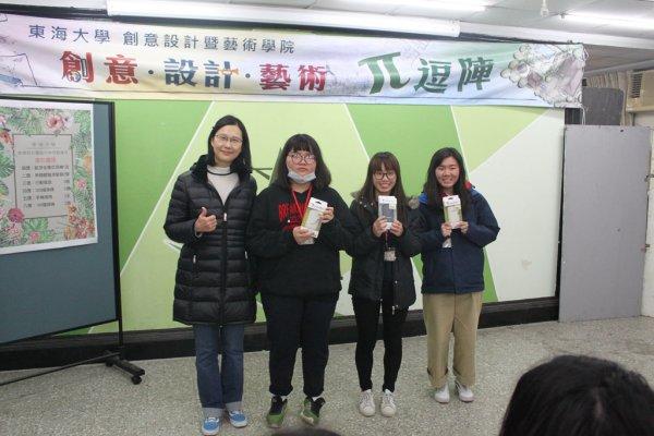 2018寒假輕營隊 (33).JPG