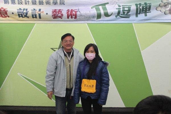 2018寒假輕營隊 (46).JPG
